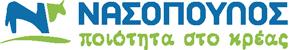 ΚΡΕΟΠΩΛΕΙΟ ΝΑΣΟΠΟΥΛΟΣ Logo